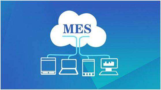 Three key points of MES system selection in manufacturing enterprises